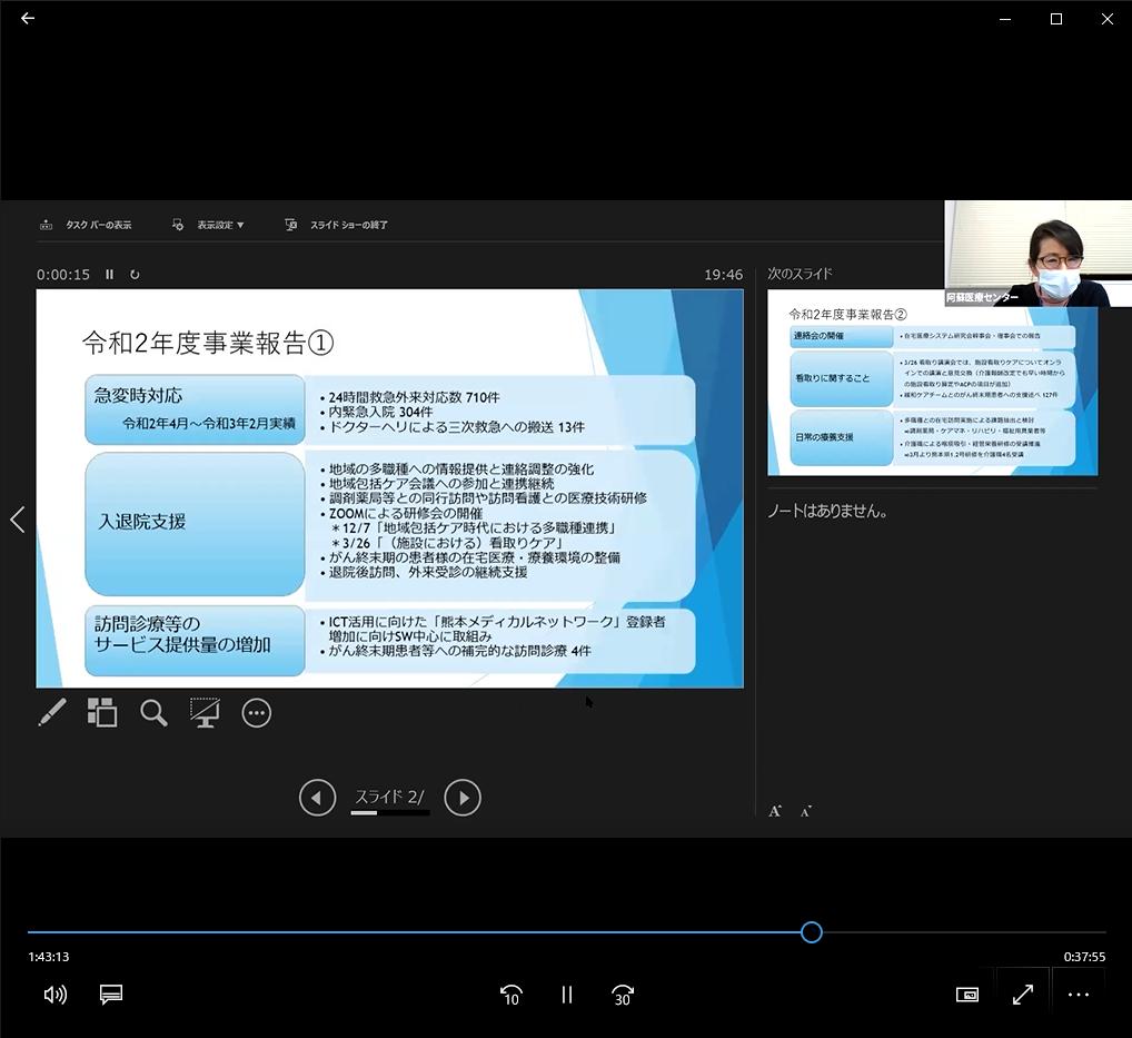 映画 & テレビ 2021_04_05 15_59_40